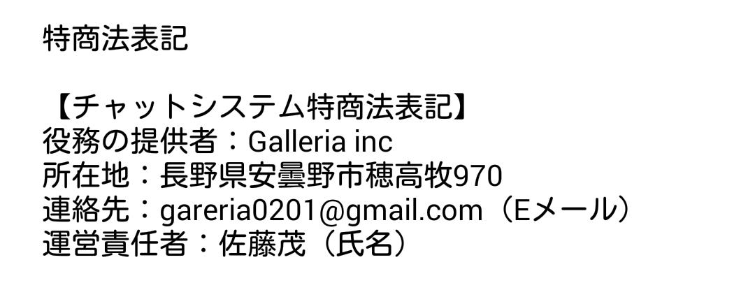 koikoiチャット 登録無料で素敵なマッチングトーク