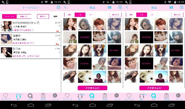 Talk~登録無料のチャットSNSアプリサクラ