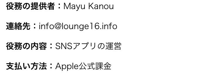 大人の出会いは【夜トモ専用】ドキドキチャット!