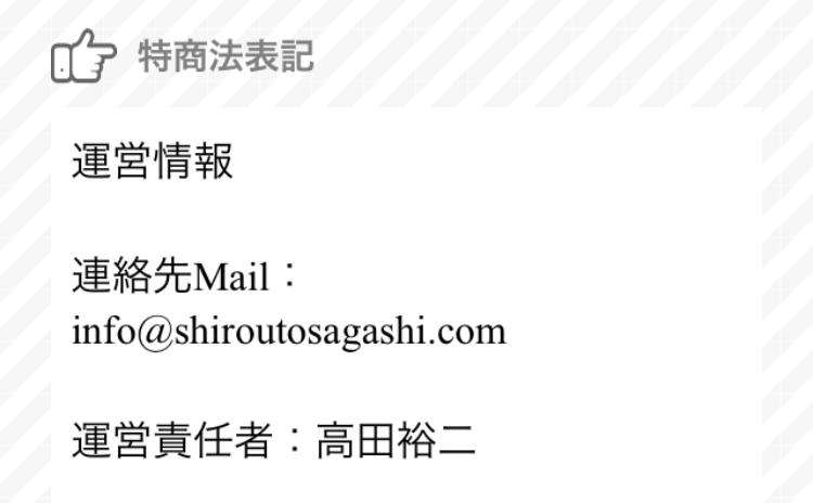 出会い無料の【マッチ】オトナ用チャットSNSアプリ!