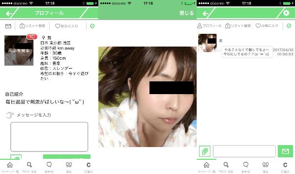 【HMU】ヒットミーアップサクラの舞