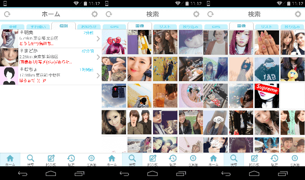 LICO -無料登録の出会系アプリ-