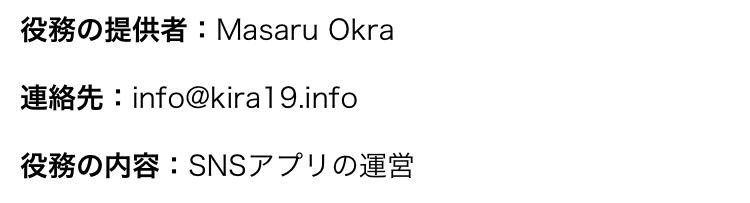 写メまっち!!