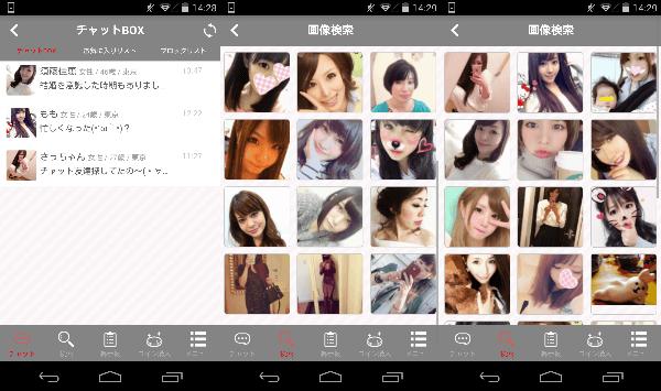 出会系アプリのこいレポ 掲示板とチャットの出会いアプリ
