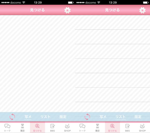 MALINE - 安心安全の出会い・恋活マッチングアプリのサクラ