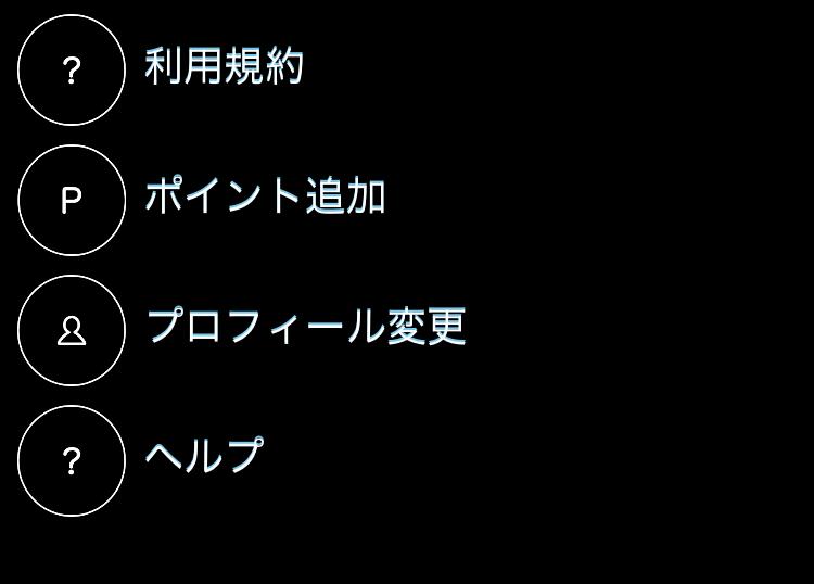 出会い-大人ひまトークアプリNeon-Talk恋活婚活SNSの運営会社情報