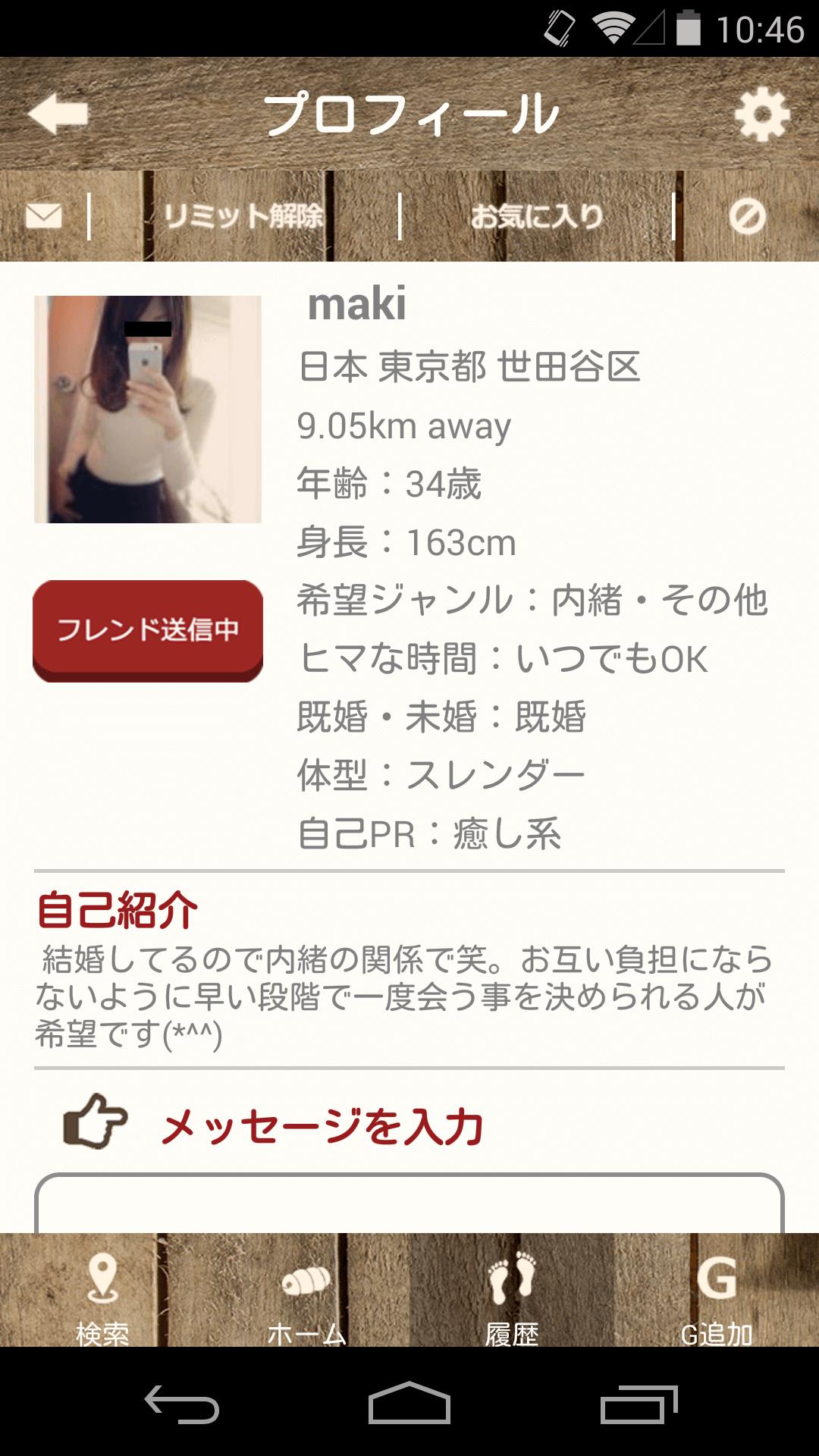 コロネ-グルメ情報交換アプリ!-サクラのmaki