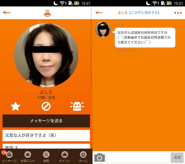極楽〜GoKuraku〜サクラのよしえ