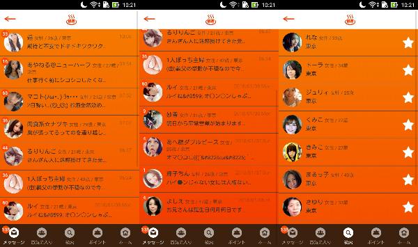 極楽〜GoKuraku〜のサクラ